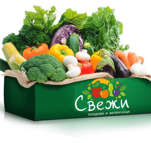 зеленчуци